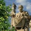 A görög szellemi világ filozófiai iskolái