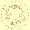 Feng shui – A mennyei állatok
