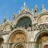 Velence látnivalói: Szent Márk Bazilika