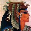 Kozmetika az ókorban
