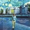 Woody Allen: Éjfél Párizsban