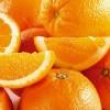 Narancskúra