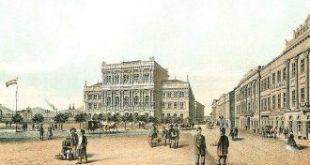 tortenet_Magyar_Nemzeti_Akademia